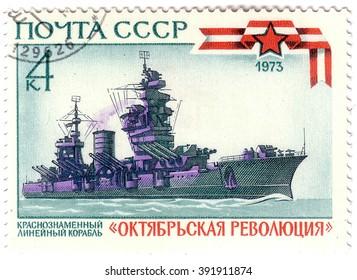 "USSR - about 1973: Add, stamps, seals in the USSR shows krasnoznamennyy ship ""oktyabryskaya revolution"", circa 1973"