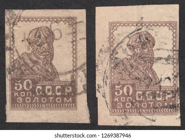 USSR - CIRCA 1923: A stamp printed by USSR, shows Peasant.Gold toothless standard 50 kopecks, circa 1923