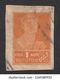 USSR - CIRCA 1924: A stamp printed by USSR, shows Worker.Gold toothless standard 1 kopeck, circa 1924