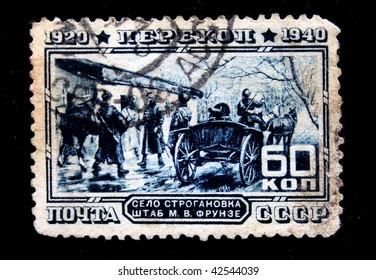 USSR - CIRCA 1940: A stamp printed in the USSR shows  Headquarters Mikhail Frunze in the village Stroganovka - Perekop, circa 1940