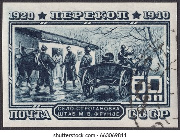 USSR - CIRCA 1940: stamp printed by USSR, shows The Village of Strohanivka.The headquarters of the commander of the front Frunze.20th Anniversary of Battle at Perekop, circa 1940
