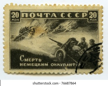 """USSR - CIRCA 1942: A postage stamp printed in USSR shows """"Gunners are fighting with tanks"""" , circa 1942"""