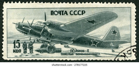 USSR - CIRCA 1945: A stamp printed in USSR shows Petliakov-8 heavy bomber, series Victory of the Allied Nations in Europe, Front aviation, circa 1945