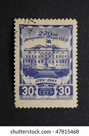 USSR - CIRCA 1945: A Stamp printed in the USSR shows the 220 years of academy of sciences of the USSR, circa 1945