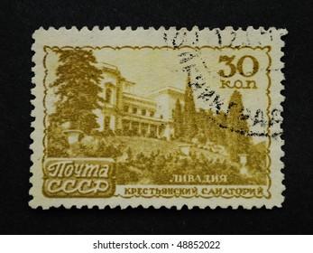 USSR - CIRCA 1947: A Stamp printed in the USSR shows the Livadia, sanatorium, circa 1947