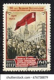 USSR - CIRCA 1953: A Stamp printed in Russia shows USSR sixteen republics nationalities happy smiling workers, celebrating 35th-anniversary of October socialist revolution on a Red Square, circa 1953