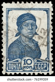 USSR - CIRCA 1956: A stamp printed in the former Soviet Union features portrait of soviet woman, circa 1956