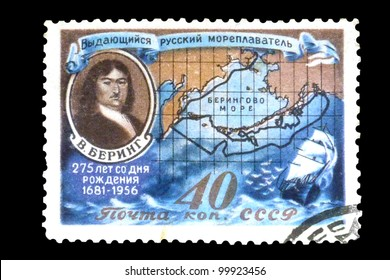 USSR - CIRCA 1956: stamp printed in USSR (Russia) shows portrait of Vitus Bering and Routes of his Voyages with inscription and name of series �275th Birth Anniversary of Bering 1681-1956�, circa 1956
