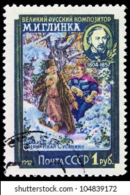 USSR -CIRCA 1957: A stamp printed in USSR shows M. I. Glinka was the first Russian composer to gain wide recognition inside his own country, circa 1957.