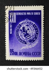 "USSR - CIRCA 1957: A Stamp printed in the USSR shows the superiority emblem. The series name ""XXIII superiority of the world on hockey in Moscow"", circa 1957"