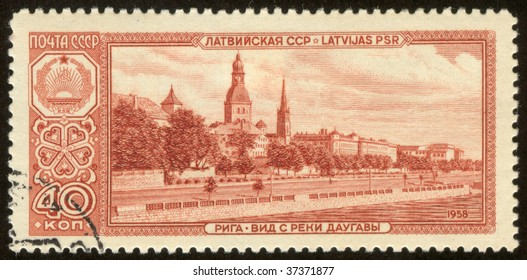 USSR -CIRCA 1958: City of Riga, capital of Latvia, circa 1958.