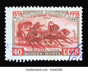 USSR - CIRCA 1958: A stamp printed in the USSR showing russian Troika, circa 1958