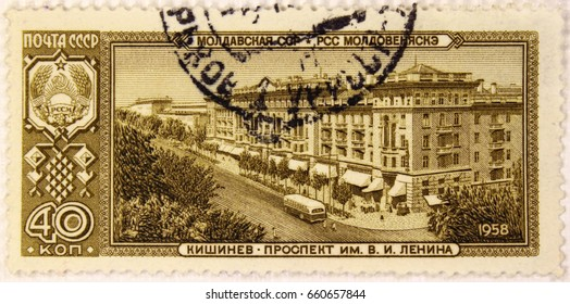USSR - CIRCA 1958: A stamp printed in the USSR shows view of Kishinev (Chisinau), Moldova, circa 1958. One of the set depicting capital cities of the Soviet Union's republics