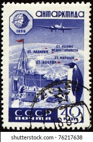 USSR - CIRCA 1959: A stamp printed in USSR, shows glaciology researcher with device at glacier in mountain, circa 1959
