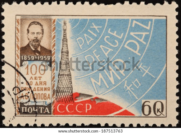 USSR - CIRCA 1959: A stamp printed in USSR shows portrait of man, name Popov, 100 years from birthday, circa 1959