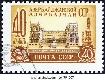 USSR - CIRCA 1960: A stamp printed in USSR issued for the 40th anniversary of Azerbaijan Republic shows Government House, Baku, circa 1960.
