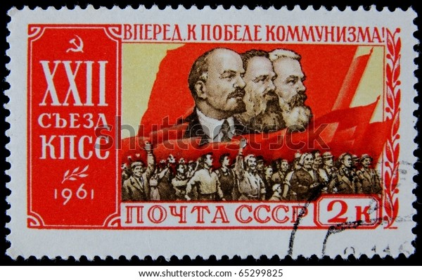 USSR - CIRCA 1961: A post stamp printed in the USSR shows the Marx , Engels and Lenin, circa 1961