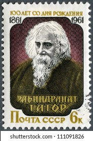 USSR - CIRCA 1961: A stamp printed in USSR shows Rabindranath Tagore (1861-1941), Indian poet, birth centenary, circa 1961