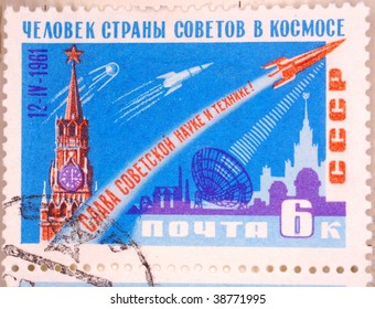 USSR - CIRCA 1961: A stamp printed in the USSR shows image of Soviet rockets, series, circa 1961