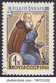 USSR - CIRCA 1961: stamp printed by USSR, shows 600th birth anniversary of Andrei Rublev (1360s-1430).Russian icon painter and master of monumental painting, circa 1961