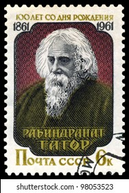 USSR -CIRCA 1961: A Stamp printed in the USSR  shows Rabindranath Tagore - the great Indian poet , circa 1961