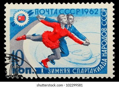 USSR - CIRCA 1962: A stamp printed in USSR, figure skating, first winter Olympics of the USSR, circa 1962