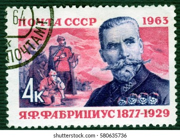 """USSR - CIRCA 1963: Postage stamp printed in USSR with a portrait of Y. F. Fabricius (1877-1928), Soviet military commander, from the series """"Political and military leaders of the USSR"""". circa 1963"""