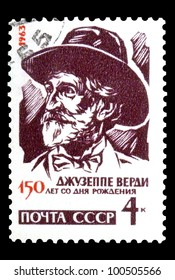 """USSR - CIRCA 1963: stamp printed in USSR (Russia) shows portrait of Giuseppe Verdi - Italian composer with the inscription and name of series """"150th Birth Anniversary of Giuseppe Verdi"""", circa 1963"""