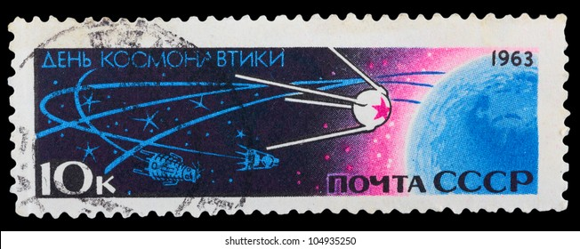 USSR - CIRCA 1963 : stamp printed in USSR shows the soviet exploration space , circa 1963