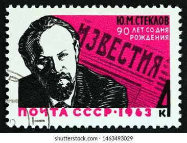USSR - CIRCA 1963: A stamp printed in USSR issued for the 90th birth anniversary of Yu.M.Steklov shows Russian revolutionary Yuri Mikhailovich Steklov, circa 1963.