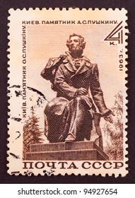 USSR - CIRCA 1963: A stamp printed in USSR, shows Alexander Sergeyevich Pushkin Monument of the whole Ukrainian nation, Kiev by sculptor A. Kovalev and architect V..Gnezdilov, circa 1963