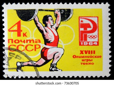 USSR - CIRCA 1964: A post stamp printed in USSR shows weight-lifter , circa 1964