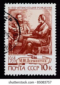 USSR - CIRCA 1964: The postal stamp printed in the USSR which shows M. Yu. Lermontov and V. G. Belinskii, circa 1964.