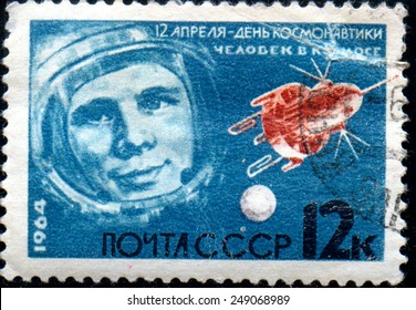 The USSR - CIRCA 1964: the press printed in the USSR shows Yury the Gagarin-first image of the astronaut, circa 1964.