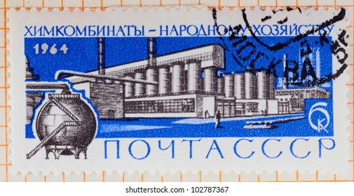 USSR - CIRCA 1964: A stamp printed in the USSR shows Chemical industrial complexes to a national economy, circa 1964