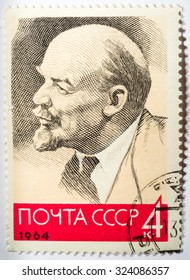 USSR - CIRCA 1964: a stamp printed by USSR shows V.I. Lenin, series, circa 1964
