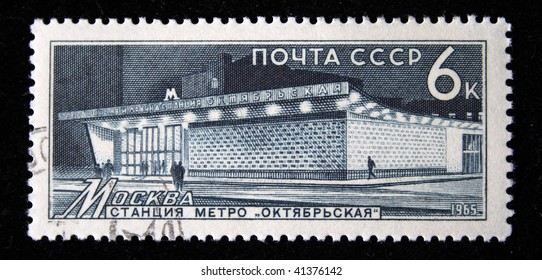 USSR - CIRCA 1965: A stamp printed in the USSR shows Moscow metro station Oktyabrskaya, circa 1965
