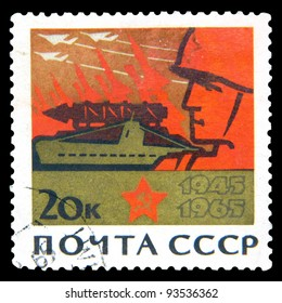 """USSR - CIRCA 1965: A stamp printed in USSR (Russia) shows a Soldier's head, Rocket launchers, Aircraft without the inscription, from the series """"20 Anniversary of victory over Germany"""", circa 1965"""