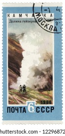 """USSR - CIRCA 1966: A post stamp printed in USSR shows Valley of Geysers on the Kamchatka Peninsula, series """"Landscapes of the Far East"""", circa 1966"""