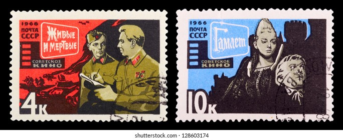USSR - CIRCA 1966: A set of postage stamps printed in USSR shows Actors of Soviet Cinema, series, circa 1966