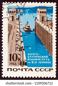 """USSR - CIRCA 1966: A stamp printed in USSR from the """"Transport.Volga-Baltic Water Way"""" issue shows Canal lock, circa 1966."""