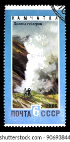 """USSR - CIRCA 1966: A stamp printed in USSR (Russia) shows a Kamchatka Peninsula with the inscription """"Valley of geysers"""" from the series """"Landscapes of the Far East"""", circa 1966"""