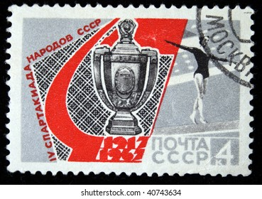 USSR - CIRCA 1967: A stamp printed in the USSR  devoted cup sports days of the USSR in gymnatic, series, circa 1967