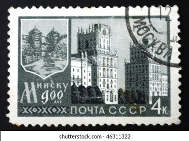 USSR - CIRCA 1967: A Stamp printed in the USSR shows a stamping on a to Minsk 900 years, circa 1967