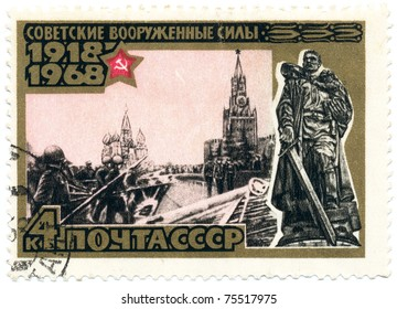 USSR - CIRCA 1968: a stamp printed in the USSR, shows soldiers monument, dedicated to the 50 th anniversary of the Soviet armed forces, circa 1968