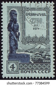 USSR - CIRCA 1968: A stamp printed in USSR shows ancient statue devoted 2750 anniversary of Yerevan, capital of Armenia, circa 1968