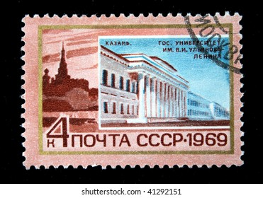 USSR - CIRCA 1969: A Stamp printed in the USSR shows Kazan State University, circa 1969