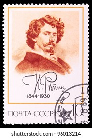 USSR - CIRCA 1969: A stamp printed in USSR shows drawing self-portrait of Russian artist Ilya Repin (1844-1930), circa 1969