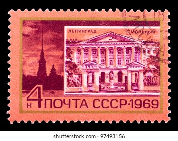 USSR - CIRCA 1969: a stamp printed by USSR shows Smolny Palace, series, circa 1969