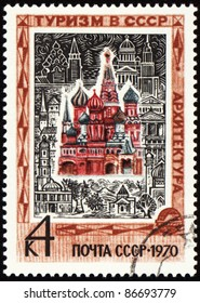 USSR - CIRCA 1970: stamp printed in USSR, shows St. Basil's Cathedral in Moscow, series 'Tourism in USSR', circa 1970
